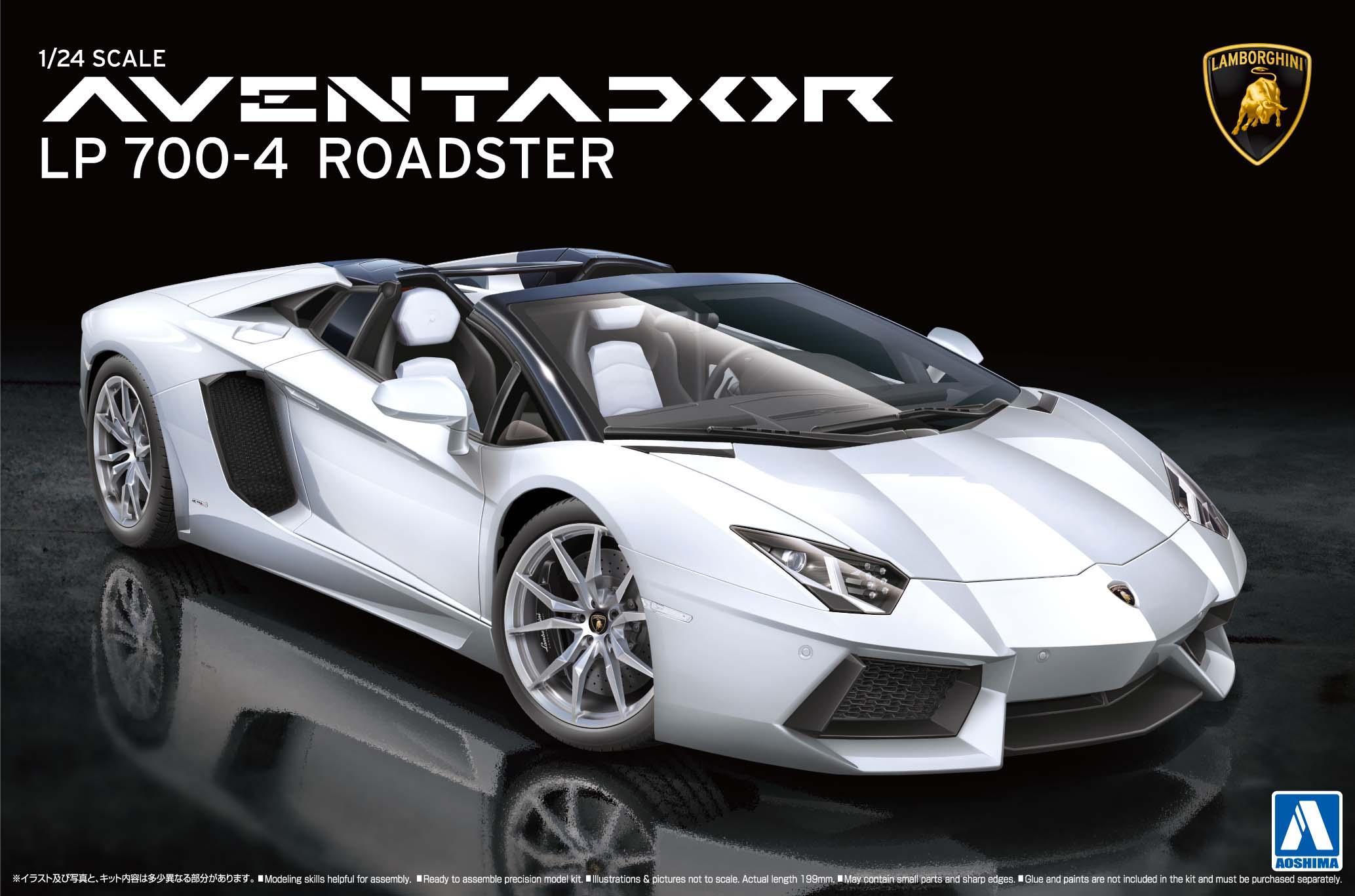 Lamborghini Aventador LP 700 4 Roadster 1/24   3 865